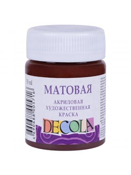 Матовая акриловая краска Decola,цв.коричневый, 50мл