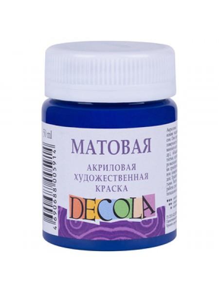 Матовая акриловая краска Decola,цв.синий тёмный, 50мл