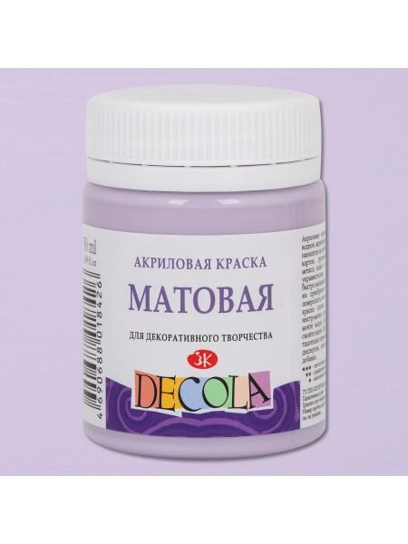 Матовая акриловая краска Decola,цв.лиловый, 50мл