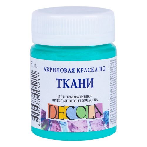 Краска по ткани DECOLA ,цв-мята,50 мл
