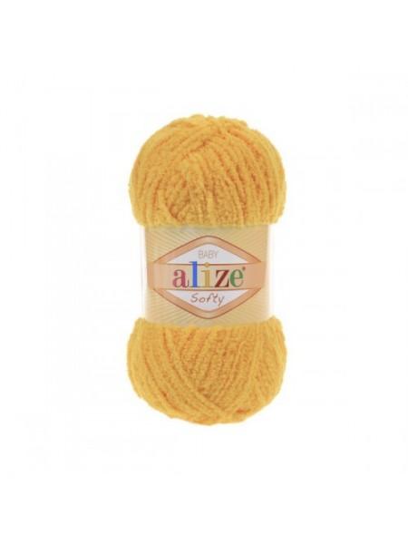 Пряжа Alize Softy,цв-желтый тёмный,50 гр