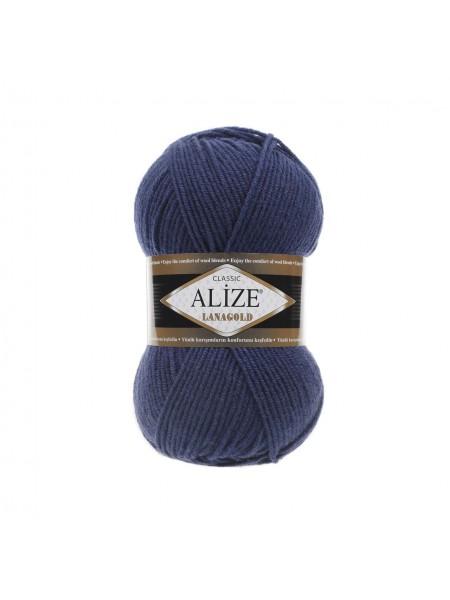 Пряжа Alize-Ланаголд (Lanagold) цв-215 (черника)
