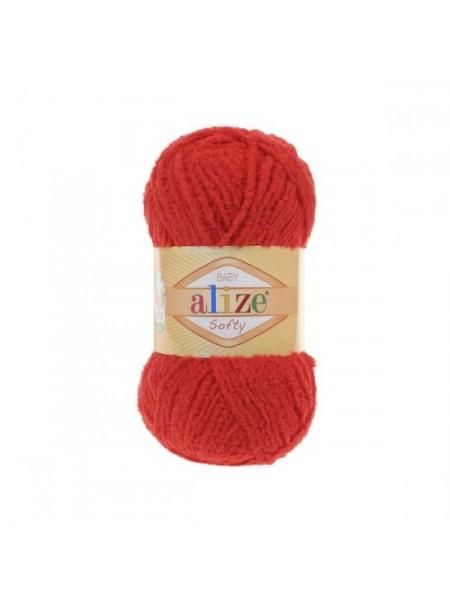 Пряжа Alize Softy,цв-красный,50 гр