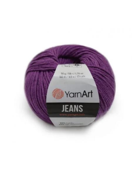 """Пряжа  YarnArt """"Jeans Джинс""""цв. 50,Фиолетовый"""