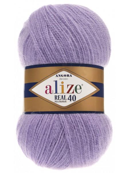 Пряжа Ализе Ангора реал 40,цвет 146 -лиловый