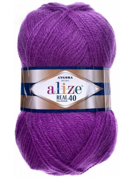 Пряжа Ализе Ангора реал 40,цвет 206 - фиолетовый