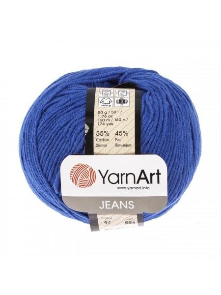 """Пряжа  YarnArt """"Jeans Джинс""""цв. 47, василёк"""