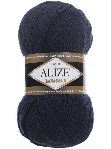 Пряжа Alize-Ланаголд (Lanagold) цв-58 (тёмно-синий)
