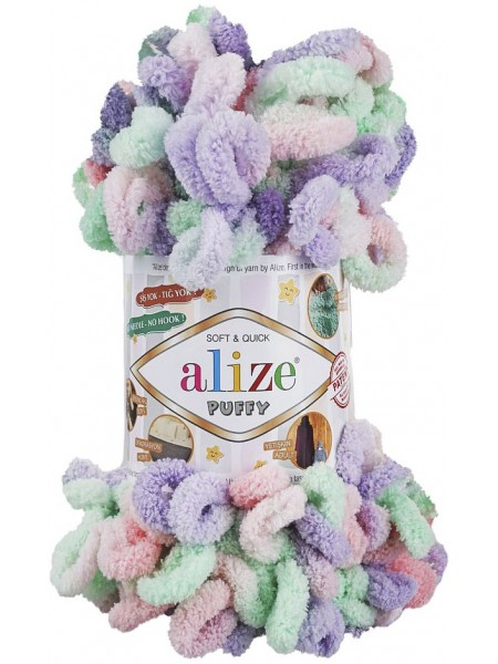 Пряжа Alize Puffy Color,цв-5938,цв-сирень-салат  ,100 гр-9 м