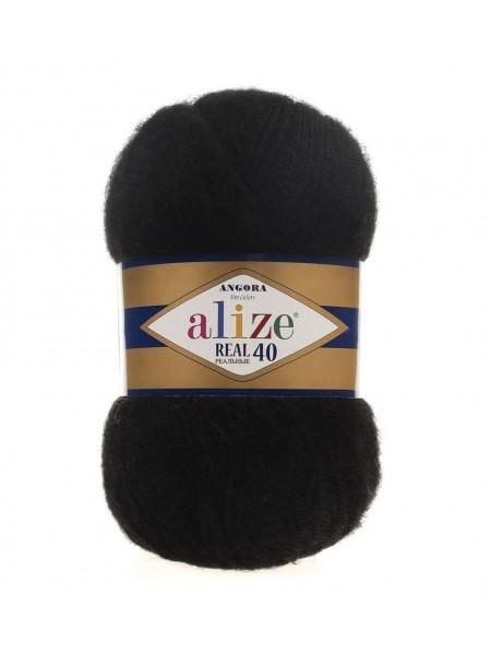 Пряжа Ализе Ангора реал 40,цвет 60-черный