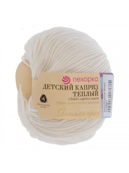 Пряжа Детский каприз тёплый - 01-белый(молочный)