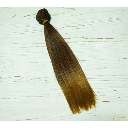 Трессы-прямые (волосы для кукол) ,градиент коричневый-25СМ