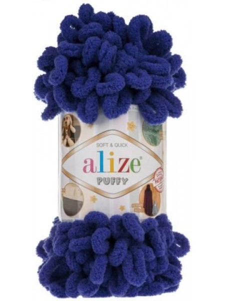 Пряжа Alize Puffy-цвет Королевский синий,100 гр-9 м