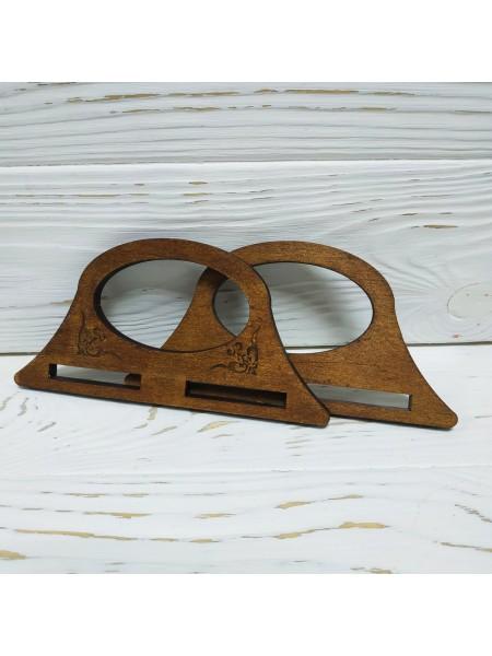 Деревянные ручки для сумки с гравировкой,цв-тёмно-коричневый,14,5*7 см,цена за пару