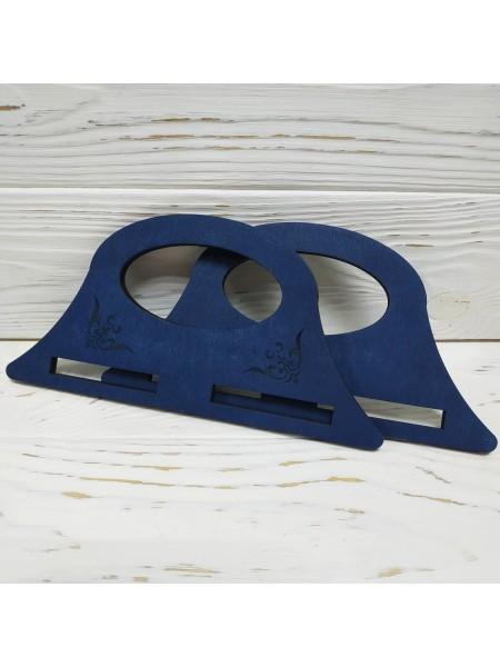 Деревянные ручки для сумки с гравировкой,цв-синий,17,7*9 см,цена за пару
