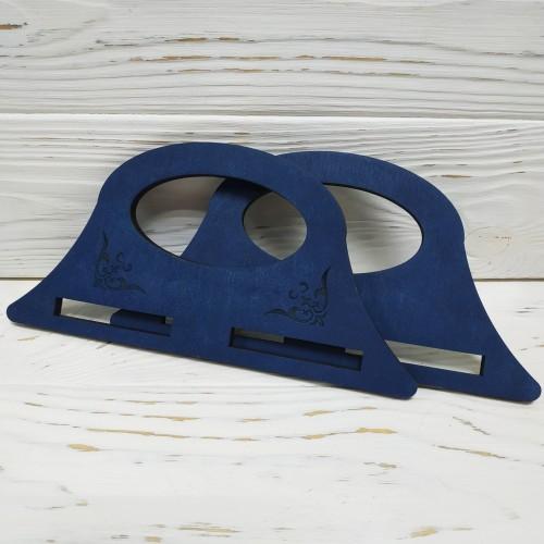 Деревянные ручки для сумки с гравировкой,цв-синий,20*10 см,цена за пару