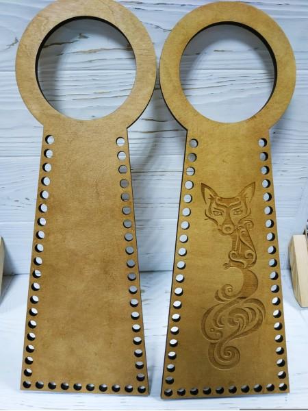 Деревянные ручки(основа-середина), для сумок-Лиса,цв-св-коричневый,13*38 см,цена за пару