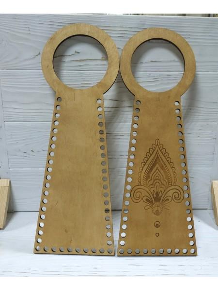 Деревянные ручки(основа-середина), для сумок-Мандала,цв-св-коричневый,13*38 см,цена за пару