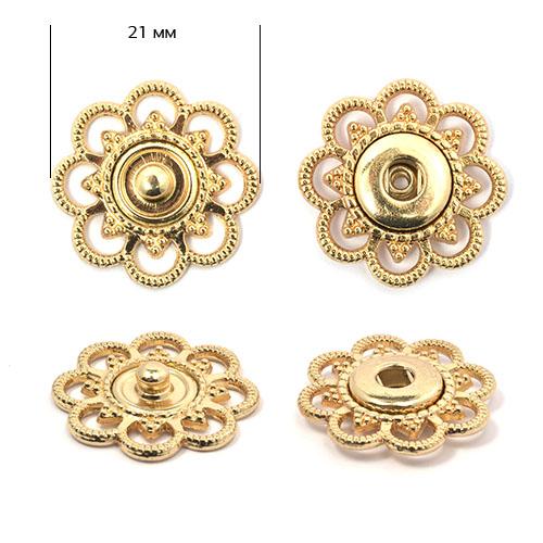 Кнопка пришивная декоративная, 21мм цв. золото,цена за 1 шт