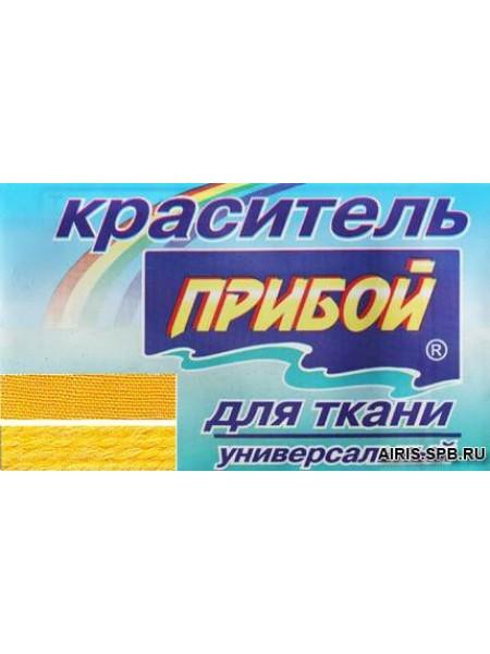 Краситель для ткани-жёлтый