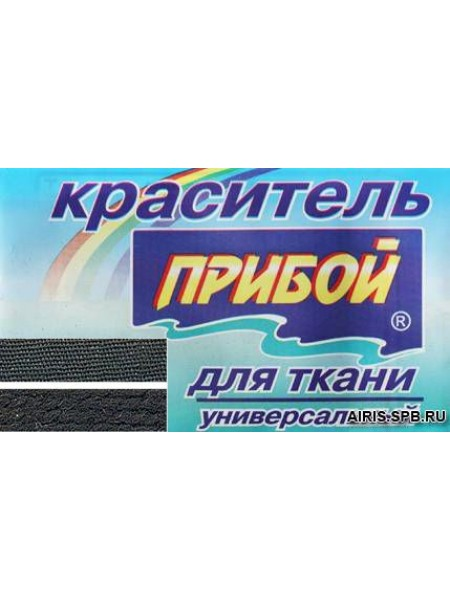 Краситель для ткани-черный