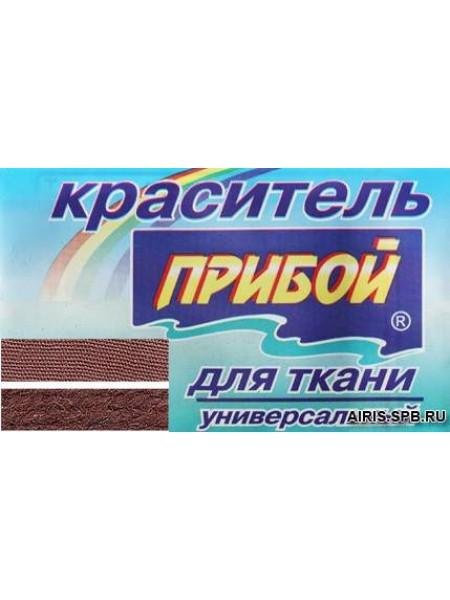 Краситель для ткани-коричневый