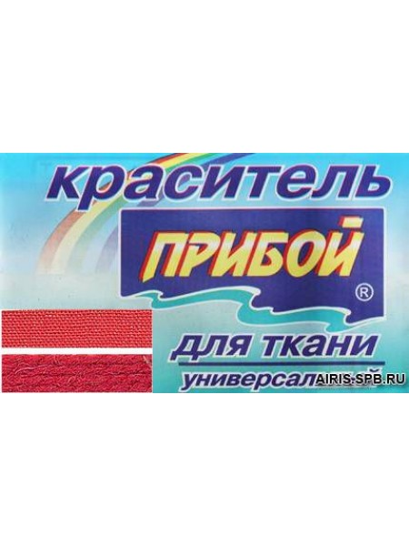 Краситель для ткани-красный