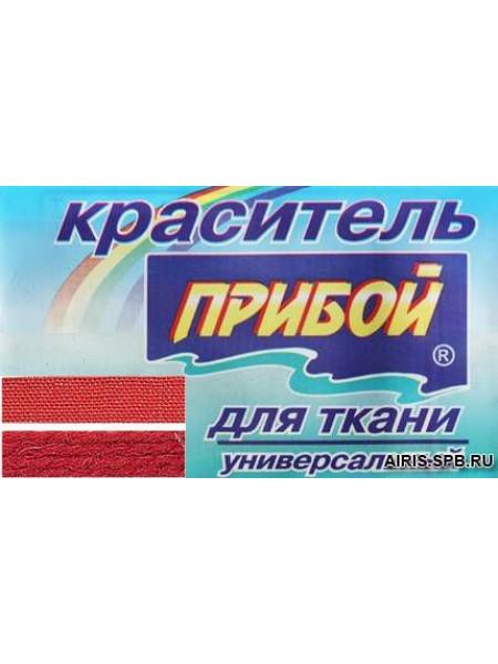 Краситель для ткани-рубин