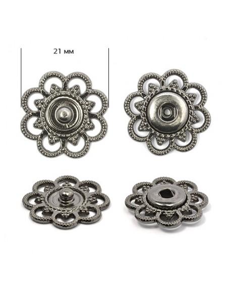 Кнопка пришивная декоративная, 21мм цв.чёрный никель,цена за 1 шт