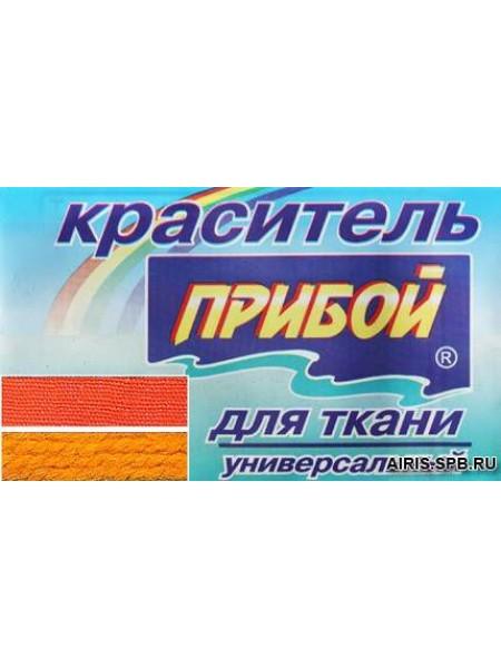 Краситель для ткани-оранжевый