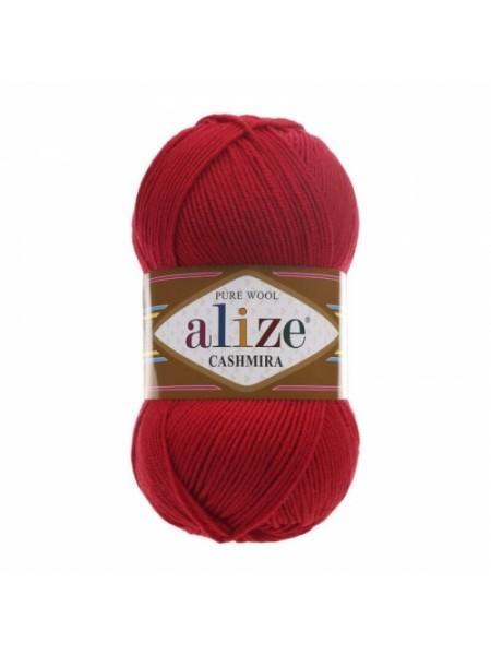 Пряжа ALIZE Cashmira (Ализе Кашмира)цв-56,красный