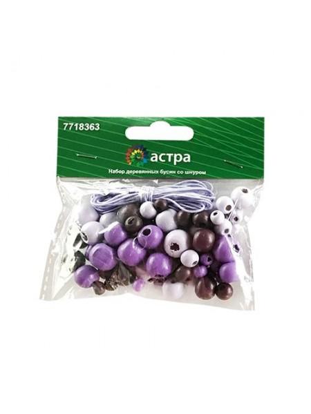Набор деревянных бусин со шнуром, фиолетовый микс, 6,8,10,12мм, 90шт/уп