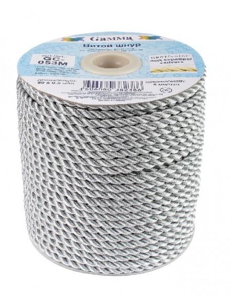 Витой шнур ,5 мм.цв-серебро,цена за 1 метр