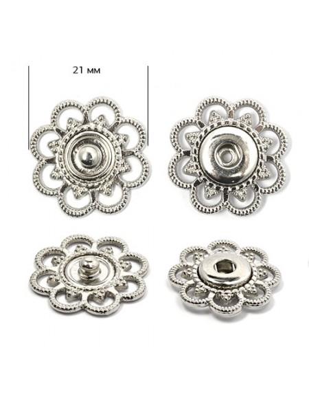Кнопка пришивная декоративная, 21мм цв. никель,цена за 1 шт
