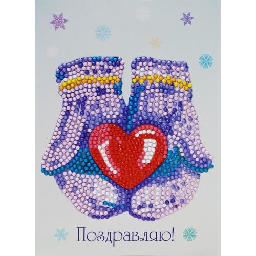 """Алмазная мозаика открытка,№3 """"С Новым годом!"""", 13*18см"""