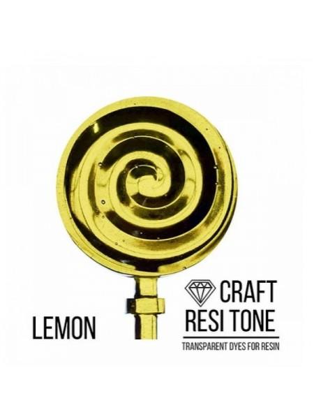 Прозрачный краситель для эпоксидной смолы-Лимонный,10мл