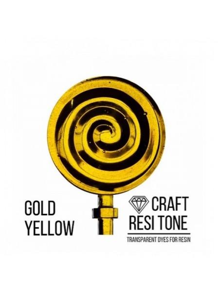 Прозрачный краситель для эпоксидной смолы-Желтый золотистый,10мл