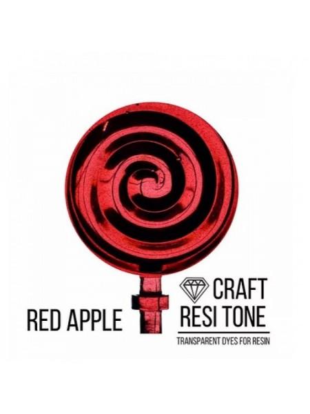 Прозрачный краситель для эпоксидной смолы-Красное яблоко,10мл