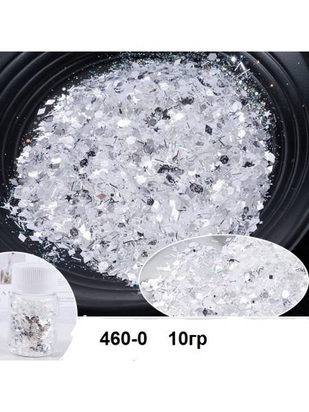 Декоративный наполнитель для смолы серебро+белый,10гр