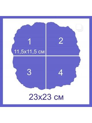 Комплект силиконовых молдов, 4 шт., общий размер 23х23
