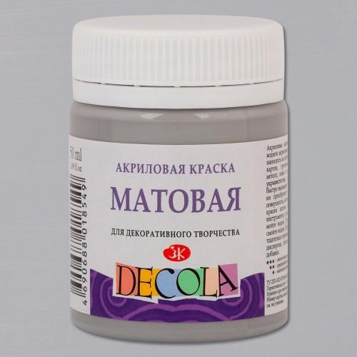 Матовая акриловая краска Decola,цв.серый, 50мл