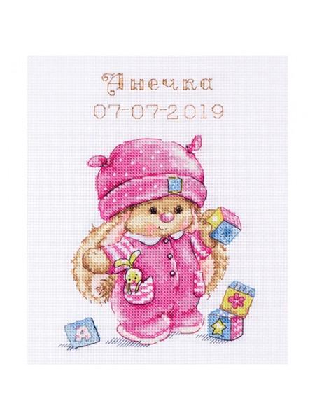 Набор для вышивания АЛИСА АЛИСА 'Зайка Ми малышка'13*17 см