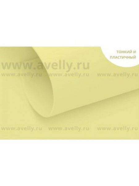 Фоамиран корейский,кремовый,0,6мм, 20*30 см, цена за 1 лист