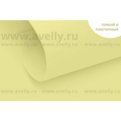 Фоамиран корейский,кремовый,0,6мм, 40*60 см, цена за 1 лист