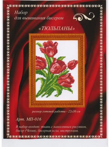 """Набор для вышивки бисером """"Тюльпаны"""" МП-016"""