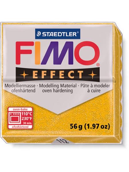 Полимерная глина FIMO effect,57гр,золотой с блестками