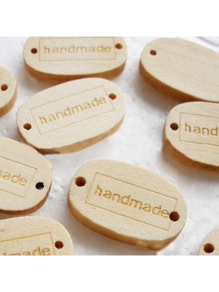 Бирка деревянная HandMade, натуральный цвет,цена за 1 шт
