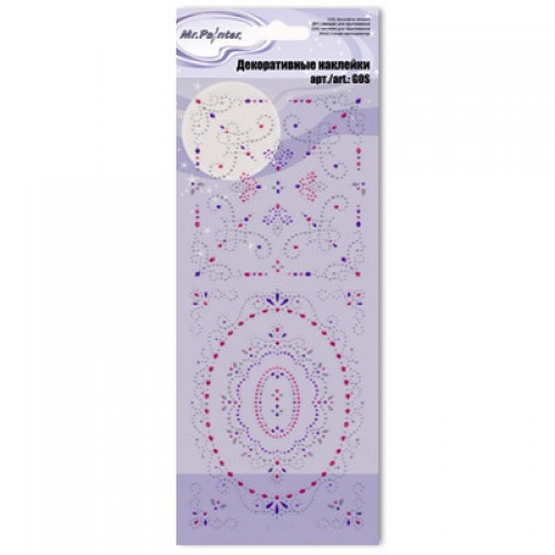 Декоративные наклейки глиттерные 13-Рамочки