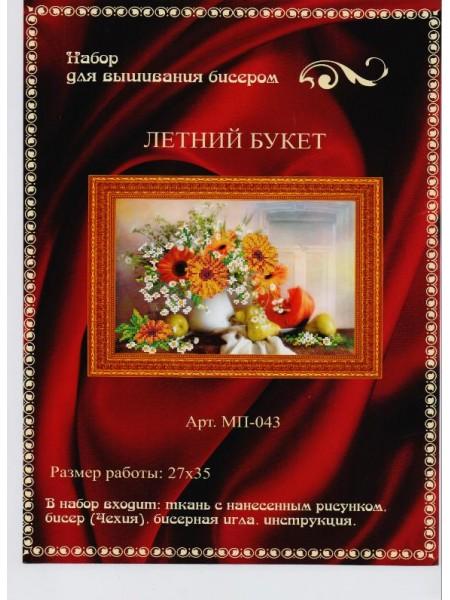 """Набор для вышивки бисером """"Летний букет""""- МП-043"""