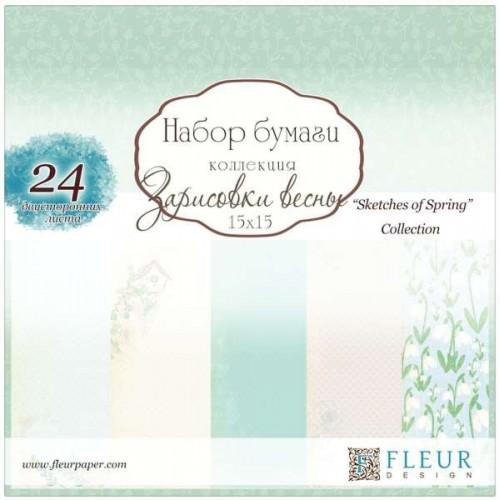 Набор бумаги для скрапбукинга Зарисовки весны,15*15 см